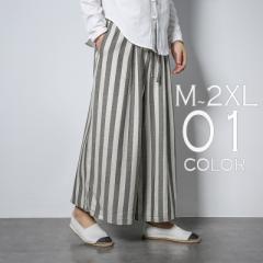 ワイドパンツ ガウチョパンツ 袴パンツ スカートパンツ バギーパンツ スラックス ストライプパンツ  麻  メンズ
