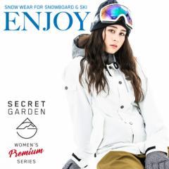 【クーポン対象】スノーボードウェア レディース スキーウェア スノボウェア 上下セット SECRET GARDEN ENJOY 2018-2019 新作