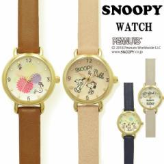 SNOOPY スヌーピー 腕時計 レディース 小丸キュート フィールドワーク カジュアル シンプル