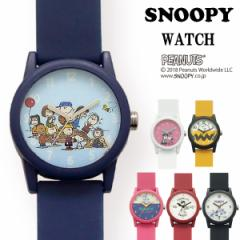 SNOOPY スヌーピー 腕時計 レディース ラバーポップ シリコンベルト フィールドワーク カジュアル シンプル