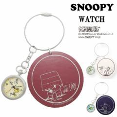 SNOOPY スヌーピー 時計 ウッドストック レディース キーチェーン ワイヤーチェーン ワイヤーKC フィールドワーク