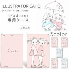 【メール便送料無料】 Caho iPad mini ケース 手帳型 プリント手帳 ふわふわ プリント カバー mini1 mini2 mini3 ベルトなし スタンド
