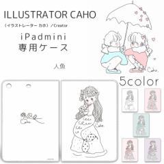 【メール便送料無料】 Caho iPad mini ケース 手帳型 プリント手帳 人魚 プリント カバー mini1 mini2 mini3 ベルトなし スタンド