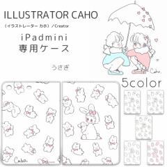 【メール便送料無料】 Caho iPad mini ケース 手帳型 プリント手帳 うさぎ プリント カバー mini1 mini2 mini3 ベルトなし スタンド
