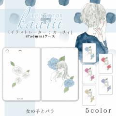 【メール便送料無料】 カーリィ iPad mini ケース 手帳型 プリント手帳 女の子とバラ カバー mini1 mini2 mini3 ベルトなし スタンド