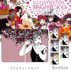【メール便送料無料】majocco iPadmini ケース 手帳型 プリント手帳 バラとショートカット カバー mini1 mini2 mini3 ベルトなしスタンド