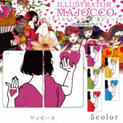 【メール便送料無料】 majocco iPad mini ケース 手帳型 プリント手帳 ワンピース カバー mini1 mini2 mini3 ベルトなし スタンド