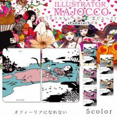 【メール便送料無料】 majocco iPad mini ケース 手帳型 プリント手帳 オフィーリアにならない mini1 mini2 mini3 ベルトなし スタンド