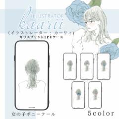 カーリィ ガラス プリント TPU ケース 女の子ポニーテール スマホケース カバー