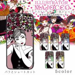 majocco ガラス プリント TPU ケース バラとショートカット スマホケース カバー
