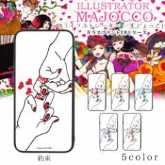 majocco ガラス プリント TPU ケース 約束 スマホケース カバー