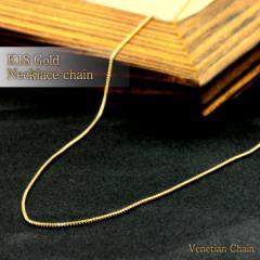 K18(18金) ゴールドチェーン 4面ダイヤカット ベネチアンチェーン k18 ネックレス ベネチアン レディース ネックレス 送料無料