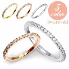 ピンキーリング 指輪 マイクロパヴェ スワロフスキー スマート 細身 女性用 メール便 送料無料