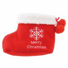 バッグ ブーツ バッグ M メール便  送料無料 クリスマス