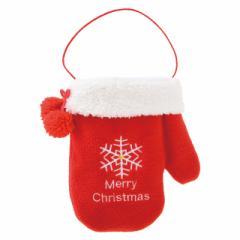 バッグ 手袋 バッグ M メール便  送料無料 クリスマス