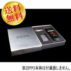 ZIPPO ジッポ 用 ギフト BOX [ オイル、フリント 着火石 付き] 喫煙具 送料無料 誕生日プレゼント ギフト
