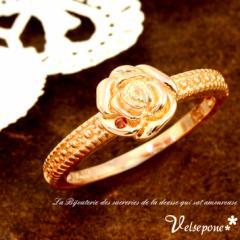 リング 指輪 レディース Velsepone ベルセポーネ ベル ローズ レディース リング ピンキー  ピンクゴールド 送料無料 女性 プレゼント