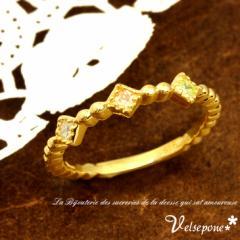 リング 指輪 レディース Velsepone ベルセポーネ ラリュール レディース リング 指輪 ピンキー ゴールド 送料無料 女性 プレゼント クリ