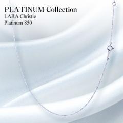 ネックレス チェーン プラチナ スクリューチェーン PT850 LARA Christie(ララクリスティー) プラチナムコレクション lc70-0003