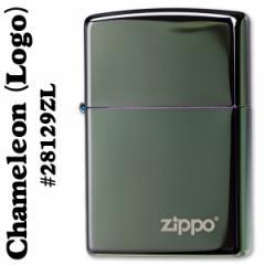 zippo(ジッポーライター)28129CHAMELEON(カメレオン)ZIPPOロゴ入り #28129ZL【ヤマトメール便250円対応】