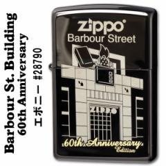 ZIPPO(ジッポー)エボニー ジッポ—社本部ビル Barbour St. Building 60周年 Special Edition #28790【ヤマトメール便250円対応】