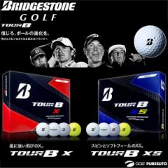 【即納!】ブリヂストンゴルフ TOUR B X/TOUR B XS ゴルフボール 1ダース(12球入り)●2017年モデル●[BRIDGESTONE GOLF ツアーB]