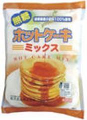 ホットケーキミックス(無糖)