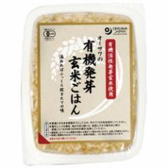 オーサワの有機発芽玄米ごはん 160g