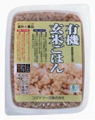 有機玄米ごはん 160g 【コジマフーズ】