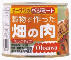 穀物で作った畑の肉(ブロックタイプ)200g  【小麦たんぱく100% ベジミート】