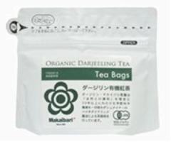 【宅配便のみ】マカイバリ紅茶(ティーバッグ) 2.5g×10包 【マカイバリ・ジャパン】有機茶葉100%