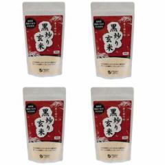 オーサワの黒炒り玄米 玄米珈琲 330g×4個 ※送料無料(北海道、沖縄、離島除く)