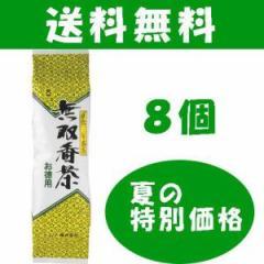 無双番茶・徳用(450g) 8個セット ※送料無料(北海道・沖縄・離島除く)