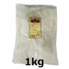 【アリサン】ココナッツフレーク(ファイン) (1kg) ※メール便不可