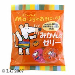 【創健社】メイシーちゃん(TM)のおきにいり みかんのゼリー (23g×8個)×6袋