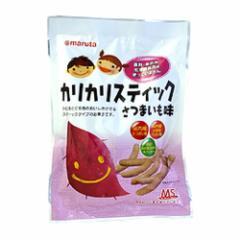 【創健社】MSカリカリ スティック さつまいも味  60g×6袋
