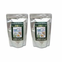 天然ペプチドリップ だし&栄養スープ 500g×2袋セット 【無添加 粉末】※送料無料(北海道・沖縄・離島除く)