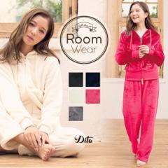 送料無料 ソフトマイクロもこもこルームウェア上下セット/全4色 部屋着 シンプル パジャマ 可愛い 暖かい もこもこ レディース 無地 白