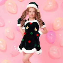 クリスマスツリーモチーフサンタ Xmas xmas  かわいい 可愛い レディース 個性派 即日発送 セクシー トレンド モテ 愛され コスプレ