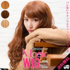 【即納】【送料無料】wig【ウィッグ】リッチロング(耐熱性あり)/3色フルウィッグ かつら ハロウィン