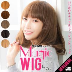 【即納】【送料無料】wig【ウィッグ】ミディアムボブ/5色(耐熱性あり)フルウィッグ かつら ショート ハロウィン