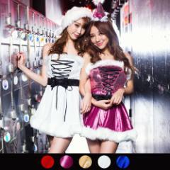 即納 サンタワンピース/全5色 4点セット(帽子、カチューシャ、ワンピース、ベルト) Xmas xmas 赤 ピンク 青 即日発送 クリスマス