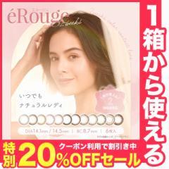 ★20%OFFクーポン★【メール便送料無料+装着液1つ...