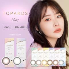 【メール便送料無料】トパーズ TOPARDS【1箱10枚...