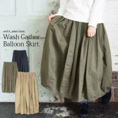 ウォッシュ加工ギャザーたっぷりバルーンスカート(レディース ボトム スカート ロングスカート ギャザー バルーン ウエストゴム
