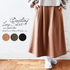 ●markdown●キルティングロングスカート(レディース スカート ボトム キルト キルティング あったか 防寒 中わた ロングスカート
