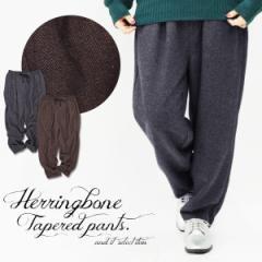 ヘリンボーンテーパードパンツ【M】【L】(レディース ボトム パンツ ヘリンボーン テーパード ストリング ウエストゴム ワイド Lサイズ