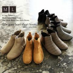 ●anditsale●スエード調サイドゴアボアショートブーツ【M】【L】(レディース ブーツ ショートブーツ ショート サイドゴア スエード調