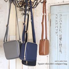 スクエアショルダーコンパクトバッグ (秋新作 秋色レディース  バッグ スクエア キューブ型 ショルダー 大人可愛い デイリー ミニバッグ