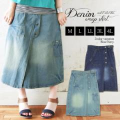 ●受注発注商品●デザインポケットデニムラップスカート(レディース スカート デニム ジーンズ ラップ ラップスカート